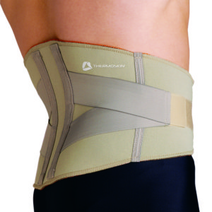Lumbar Support Beige website
